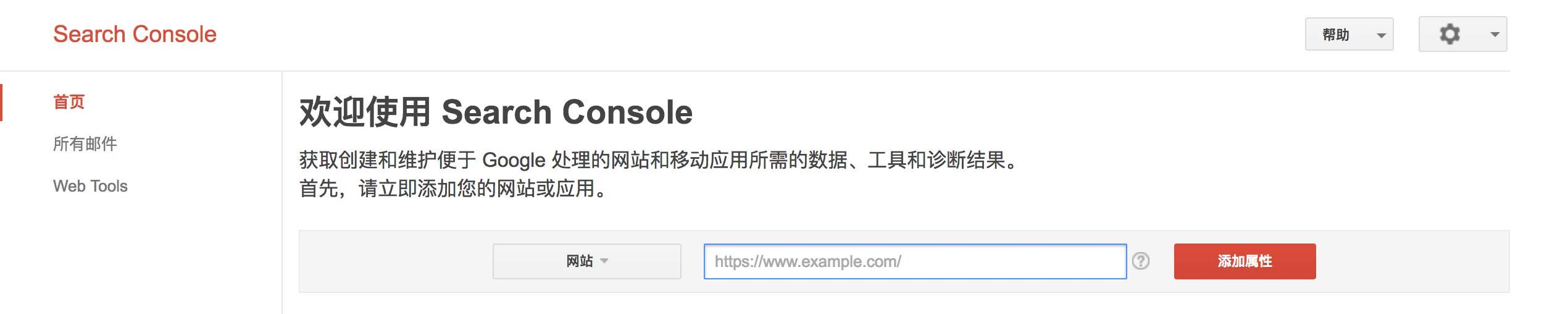google-add-resource1